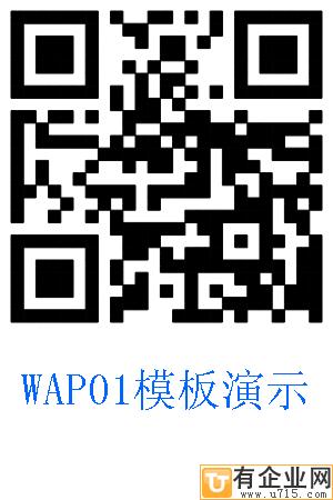 wap01